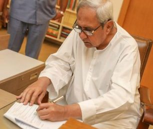 Odisha CM appoints Prof. Lenka as OSSC member
