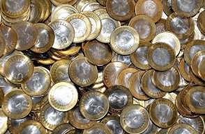 Don't refuse to accept coins….