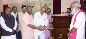 National Conference of Poets: India is a land of emotions, melodies and rhythms, says Odisha governor
