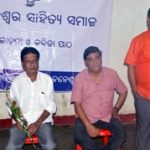Bhubaneswar Sahitya Samaja: Bengali dailies  decide the recognition of writers, Rupak Chakrabarty