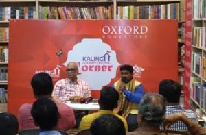 KLF Corner: Novelist Bibhuti Patnaik wrote lyrics for singer Akhya Mohanty