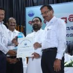 Imfa mines gets 'Pollution Control Appreciation Award 2019'