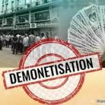 Demonetisation details can't be disclosed for country's economic interest, says union finance ministry