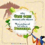 Naveen greets people on Dussehra