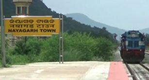 Bhubaneswar-Nayagarh daily Express train from Oct 15