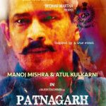 'Patnagarh' movie nominated for KIFF, worldwide release on Nov 8.