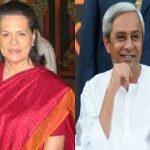 Naveen faces star campaigners Sonia, Manmohan, Priyanka, Smruti Irani in Bijepur by-poll
