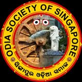 Odia Society of Singapore president Sambit Mishra removed, Alok Panda is the new president