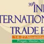 Odisha Pavilion in India International Trade Fair