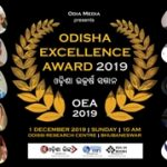 Odisha Excellence Award 2019 on Dec 1