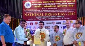 Jindal Steel & Power's Sanjay Sahoo gets Best Public Relations Officer Award