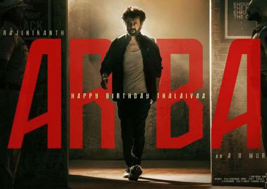 'Darbar' gets special poster as  Rajinikanth turns 70