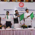 Train on new Nayagarh-Mahipur railway line flagged off