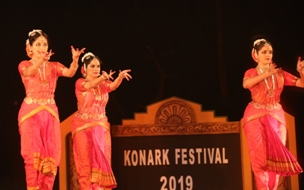 Konark Festival 2019: Curtains down on five day classical dance extravaganza