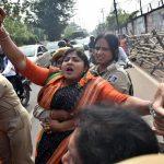 BJP Mahila Morcha & Naba Nirman Yuva-Chatra Sangathan's Naveen Niwas Gherao