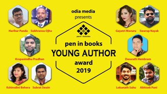 PEN IN Books announces  Young Author Award 2019