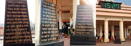 Railway's Puri stone edict stirs controversy