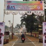 46th Junior State Kabddi Championship for Boys & Girls