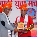 Rajesh Agrawal conferred Manch Ratna  Award 2019