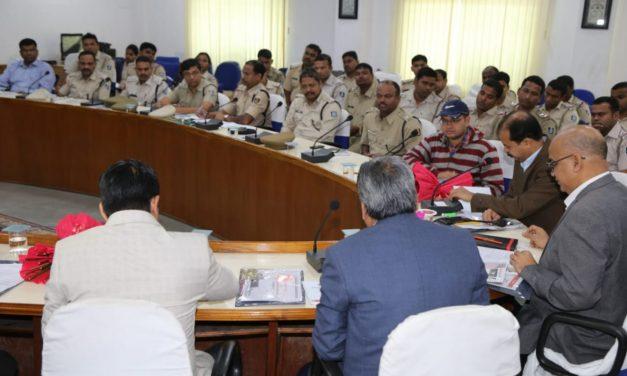Odisha CID-Crime Branch police workshop on bank fraud