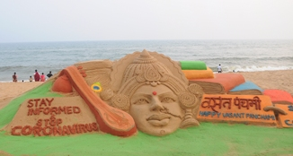 Saraswati Puja in Sand Art