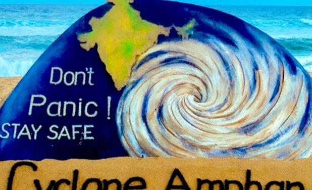 Int'l sand artist Sudarsan Pattnaik's Cyclone Amphan
