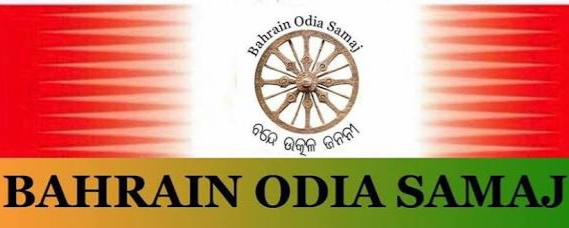 Bahrain Odia Samaj gets Tapan Mishra as new president