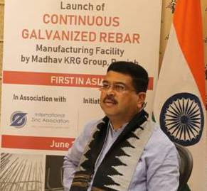Union steel minister Pradhan inaugurates Continuous Rebar Plant in Mandi Gobindgarh