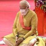 PM performs Bhoomi Pujan at 'Shree Ram Janmabhoomi Mandir'