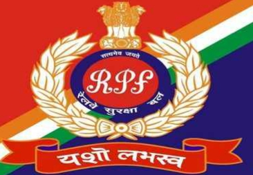 East Coast Railway: 4 RPF officers decorated with DG insignia