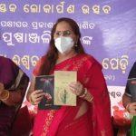 Puspanjali Kar's novella Abhisapta Iswari and short story collections  Chandan Pedi released