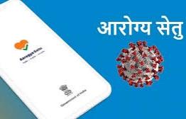 Nobody knows who created Aarogya Setu App?