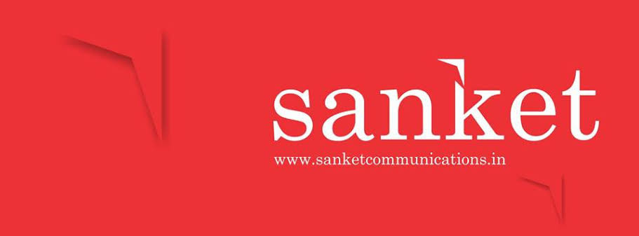 Sanket Communications organises Webinar on 'MSME: Overcoming the Challenges of Branding'