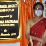 Salem Steel Counter inaugurated at Deepiak Mahila Sanghati Showroom