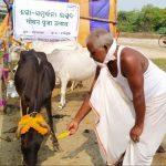 Go Sambardhana Week observed by Adani Foundation
