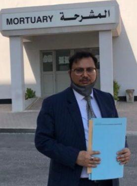 Odia migrant worker's body to reach Odisha from Bahrain tomorrow