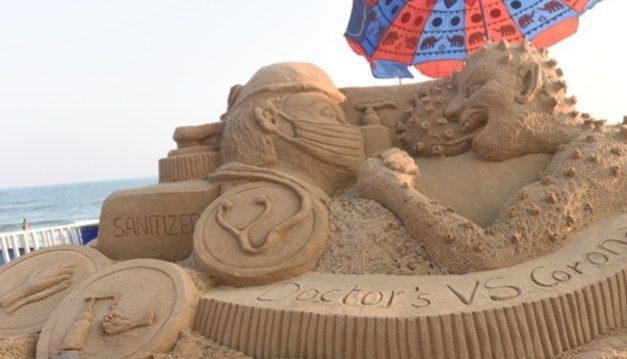 International Sand Art Exhibition in Odisha