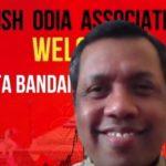 Irish Odia Association organised  Boita Bandana Ushav