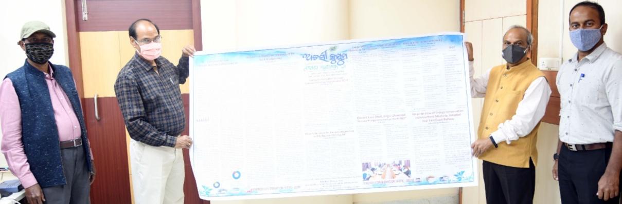 ECoRailway wall magazine Atasi Kusuma special issue on Energy Conservation