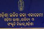 Odisha State Fine Art Award for 8 in 6 categories