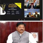 Odisha best State in India for  Jaga Mission