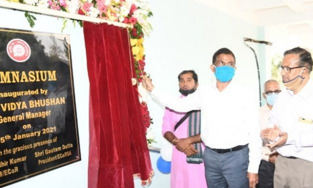 East Coast Railway GM inaugurates Multiple Sports Facilities