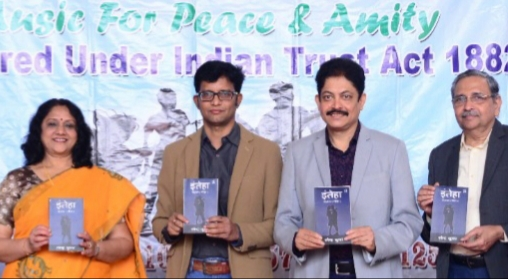 Inteha'- A classic collection of Hindi Ghazals & Geet released