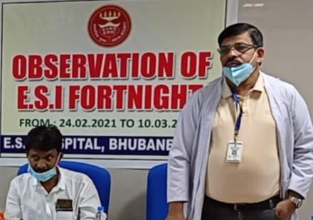 ESI Hospital Bhubaneswar observes ESI Fortnight
