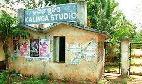 Odisha to make Ramoji Film City out of Kalinga Studio