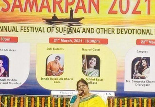 Bhubaneswar Music Circle's Samarpan 2021 gets off today