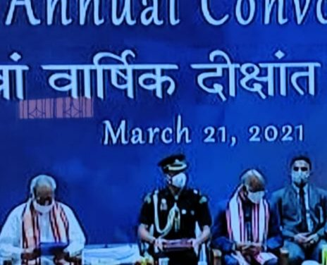 President of India graces the 18th Annual Convocation of NIT Rourkela