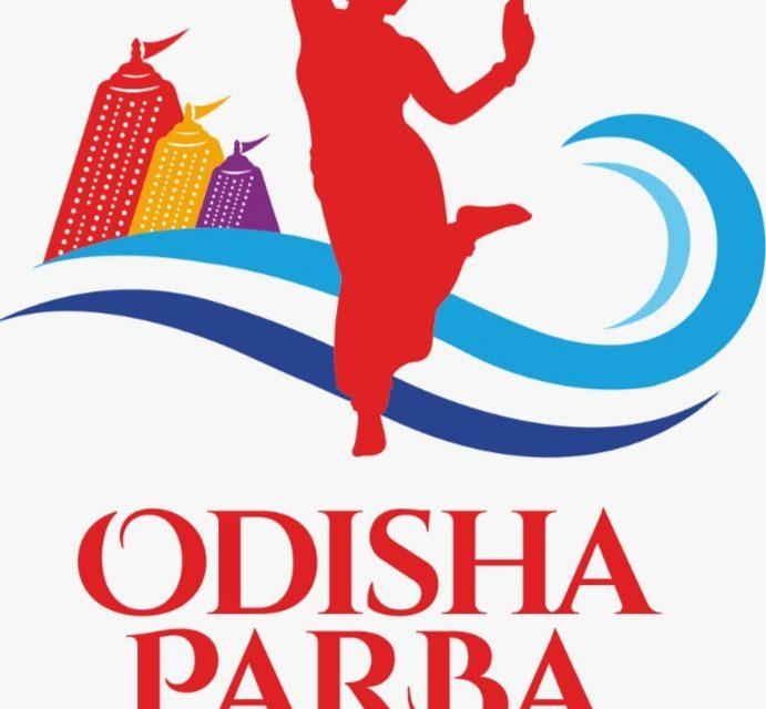 International Odisha Parba-2021' kicks off