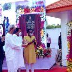 Odisha CM lays foundation for Rs 200 crore Kalinga Studio project