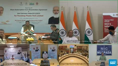 IOCL & Odisha IDCO sign MoU  for Paradeep Plastic Park